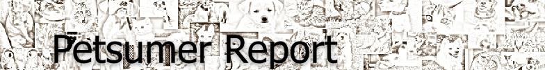Petsumer Report